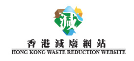 Hong Kong Waste Reduction Website
