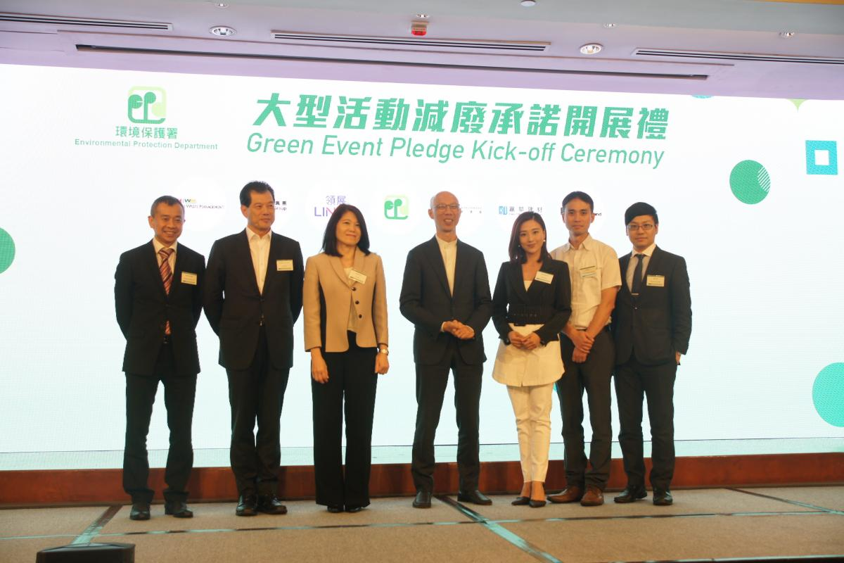 The Secretary for the Environment, Mr Wong Kam-sing, officiates at the Green Event Pledge Kick-off Ceremony with representatives from Property Developer and Property Management Industry