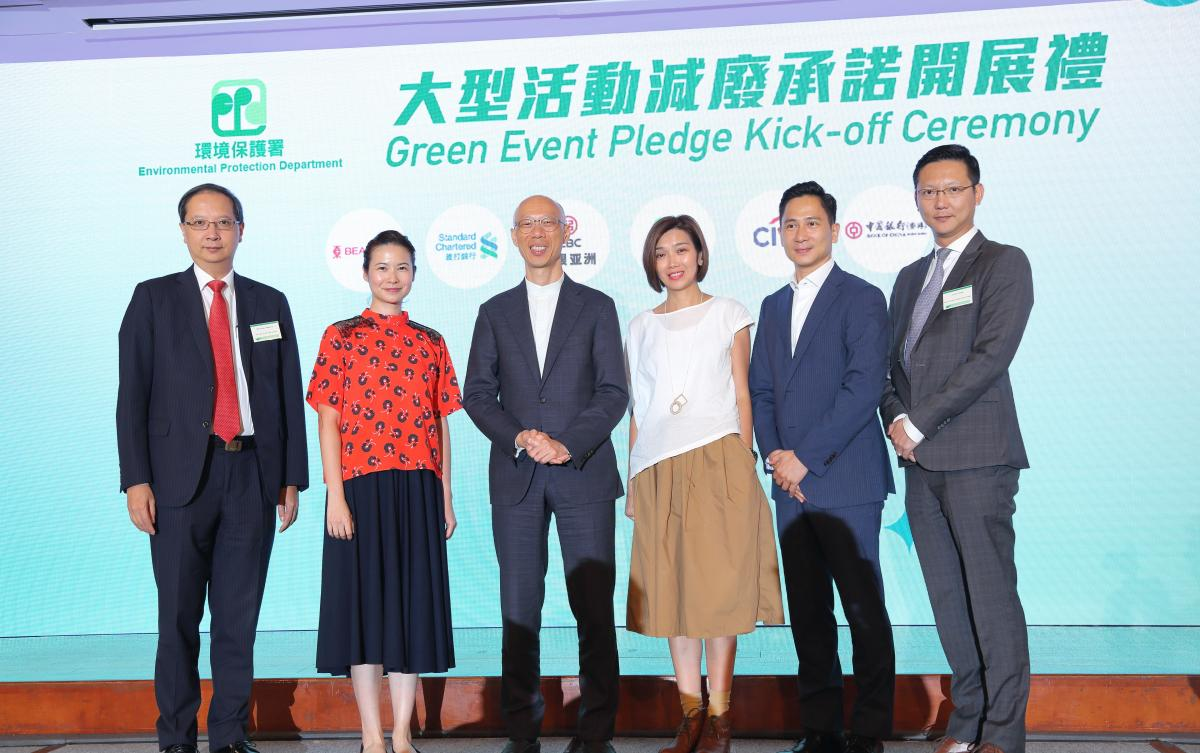 The Secretary for the Environment, Mr Wong Kam-sing, officiates at the Green Event Pledge Kick-off Ceremony with representatives from Banks