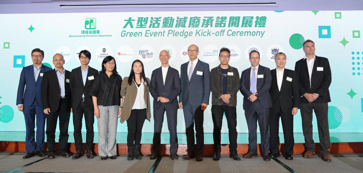 The Secretary for the Environment, Mr Wong Kam-sing, officiates at the Green Event Pledge Kick-off Ceremony with representatives from Public and Non-profit making organisations and Society groups