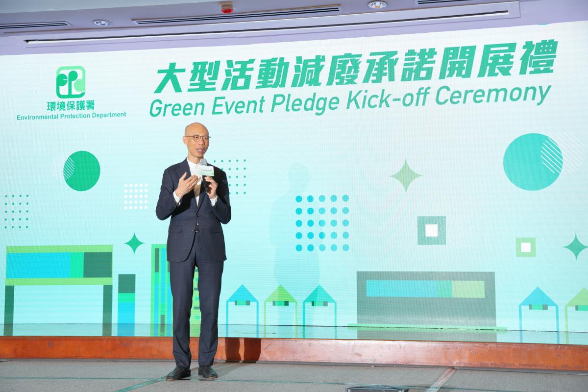 The Secretary for the Environment, Mr Wong Kam-sing, speaks at the Green Event Pledge Kick-off Ceremony