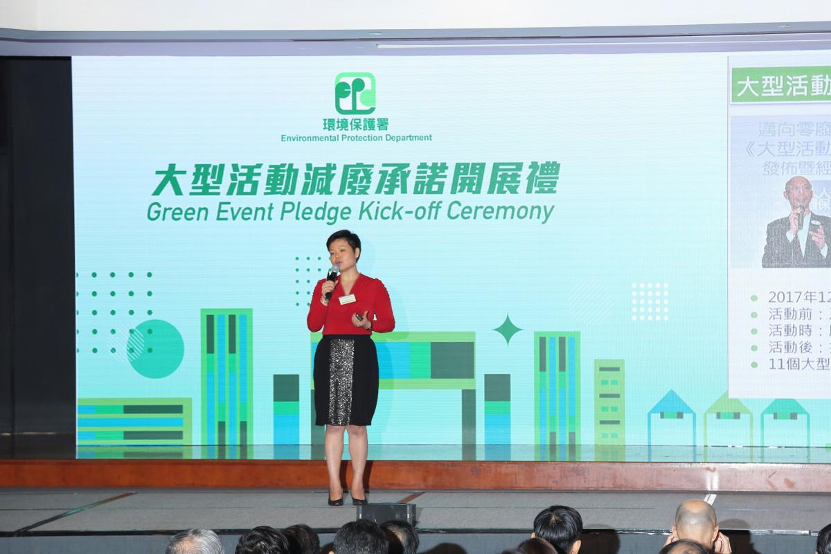 Deputy Director of Environmental Protection, Mrs Vicki Kwok, speaks at the Green Event Pledge Kick-off Ceremony and gives a presentation on green events review