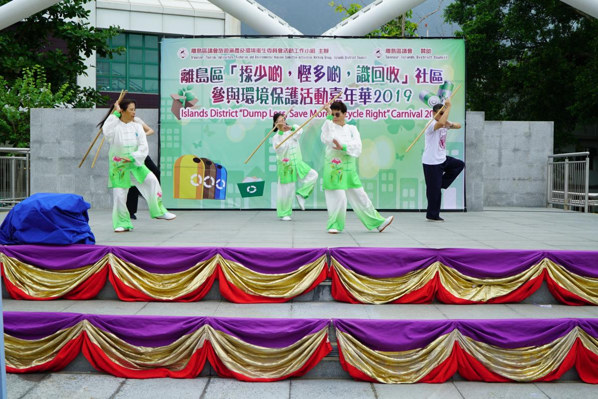 "Variety Shows at ' Islands District ""Use Less, Waste Less"" and ""Clean Recycling"" Carnival 2019'"