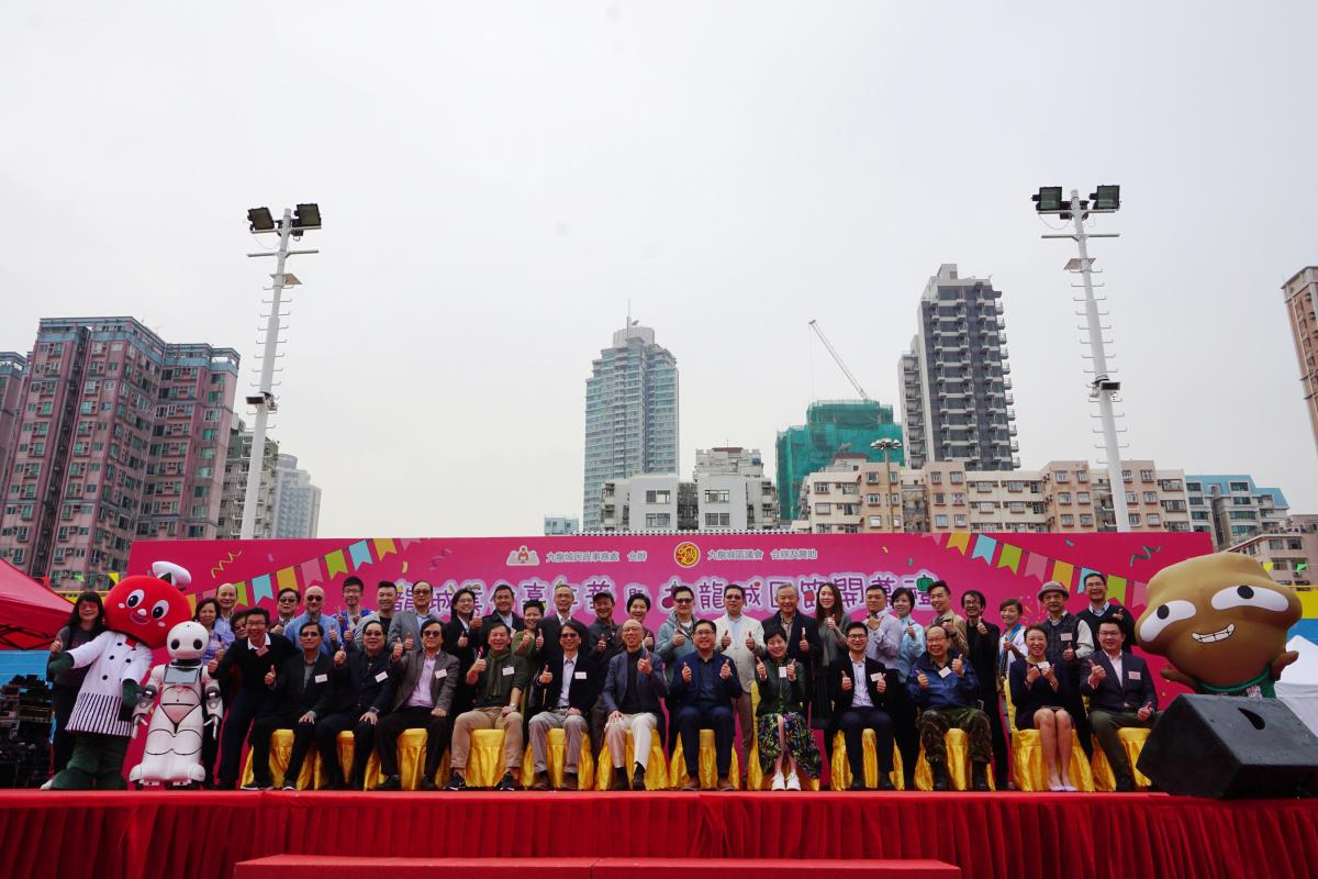 Photo of Big Waster and the guests of 'Kowloon City District Food Carnival cum Opening Ceremony of Kowloon City District Festival'