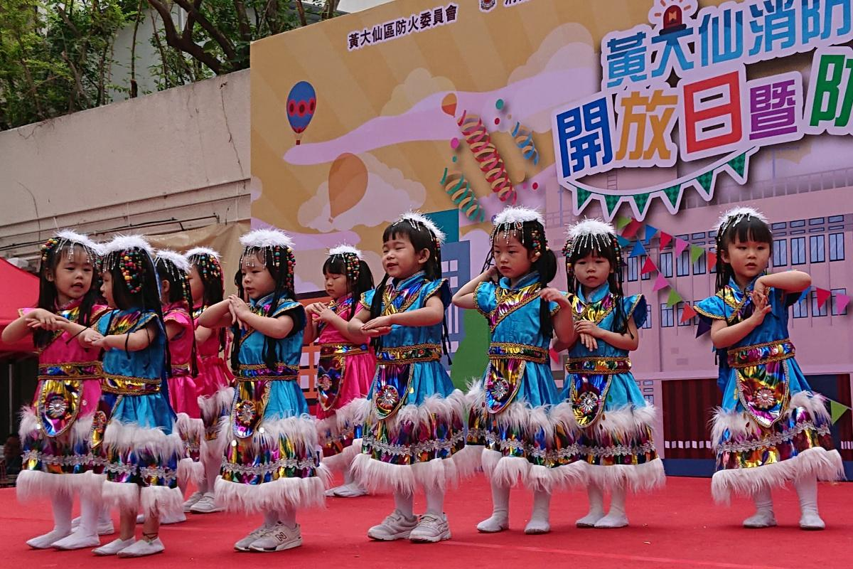 Variety Shows at 'Wong Tai Sin Fire Station Open Day cum Fire Safety Carnival'