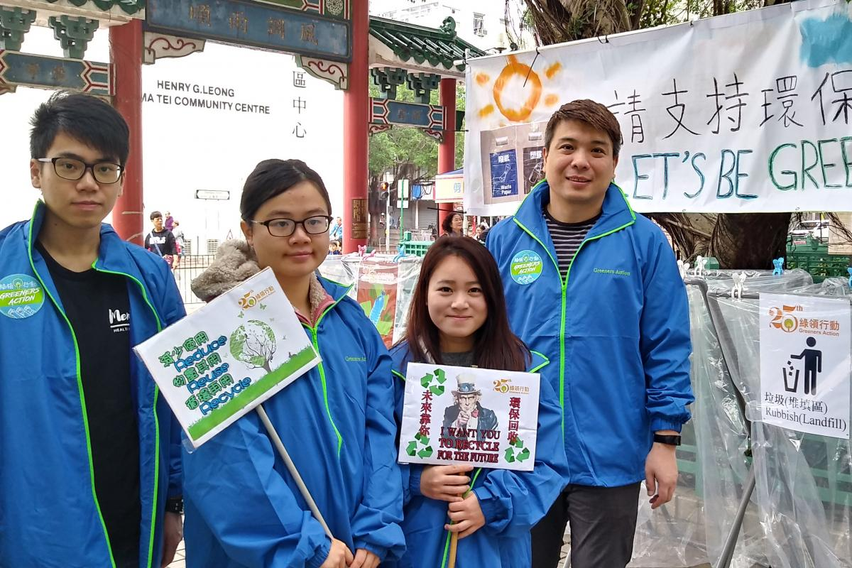 Green Ambassadors and the waste separation bins