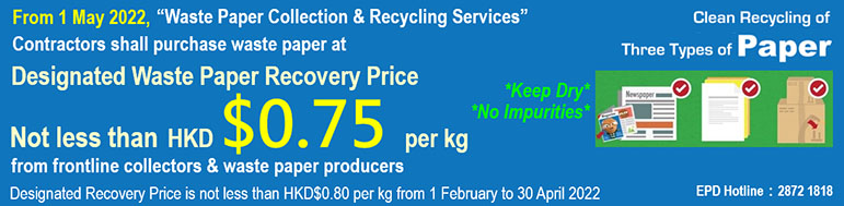 Waste Paper Collection and Recycling Services banner