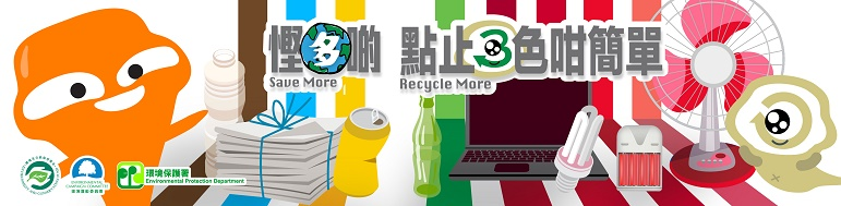 Save More Recycle More