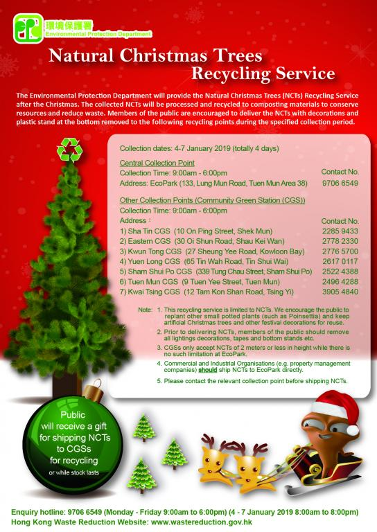 Natural Christmas Trees Recycling Service