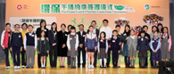 Group photos of school/organization representatives and the Guests of Honour (5)