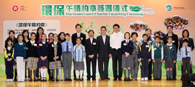 Group photos of school/organization representatives and the Guests of Honour (6)