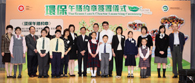 Group photos of school/organization representatives and the Guests of Honour (7)