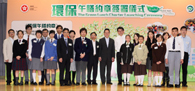 Group photos of school/organization representatives and the Guests of Honour (10)