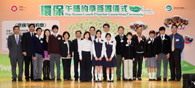 Group photos of school/organization representatives and the Guests of Honour (11))