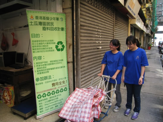 Recycling Ambassadors are collecting plastics from a building