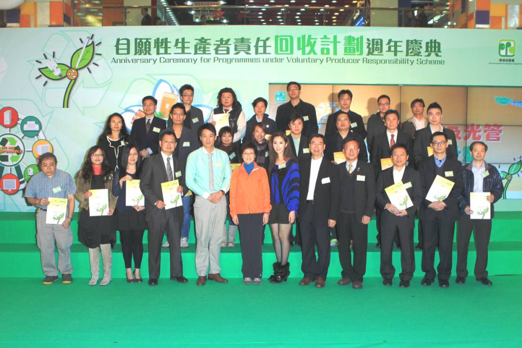 Representatives from organising and supporting companies and outstanding housing estates / shopping malls of the Fluorescent Lamp Recycling Programme