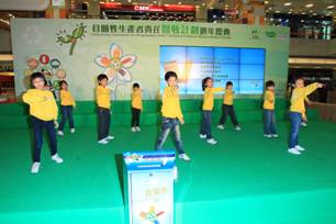 Singing performance by Hong Kong Children's Musical Theatre Limited