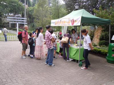 Hong Kong Park (Location – near Museum of Tea Ware)
