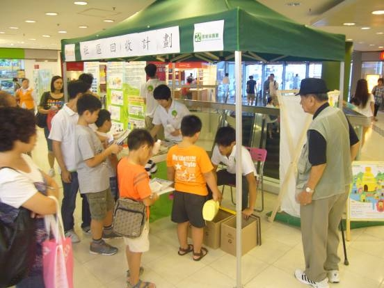Community Recycling Booth at Lung Cheung Centre