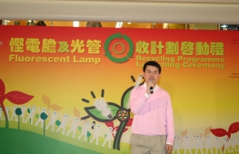 Speech by Mr Edward Yau, the Secretary for the Environment