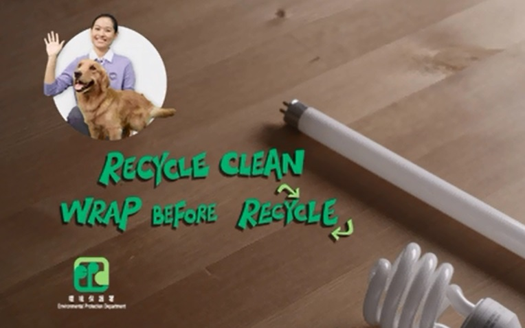 Video<br />     1 - Recycle Clean - Fluorescent Lamp
