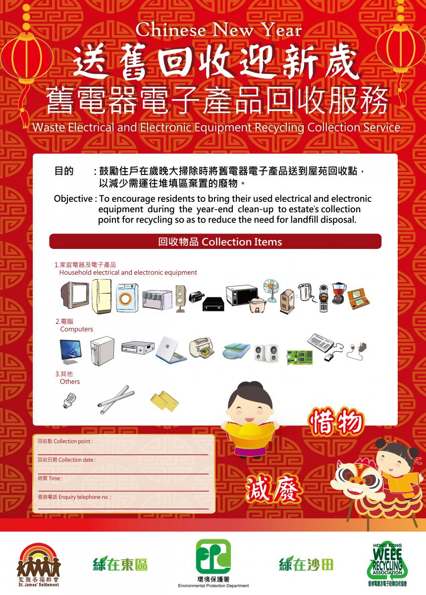 2016 version - Chinese New Year 2016 Date