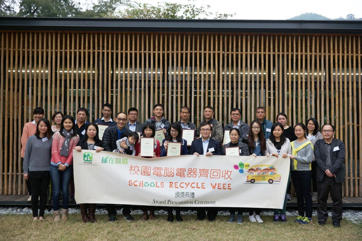 """Schools Recycle WEEE"" Award Presentation Ceremony"
