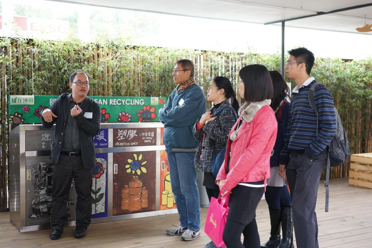 Environmental Education Activity at Sha Tin Community Green Station