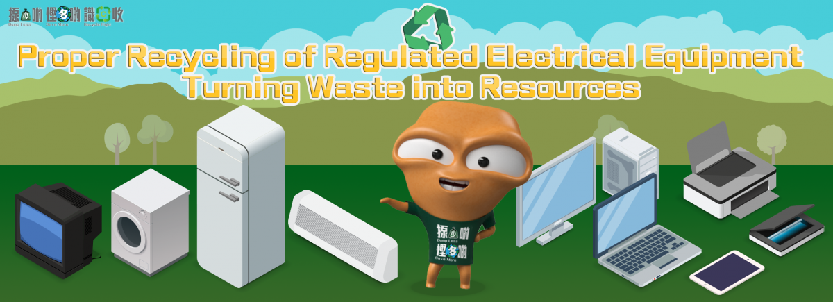 E-waste Collection | Waste Reduction Website