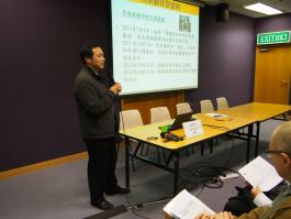 Sharing Session photo 1